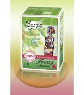 """100% студено пресован сок ябълка и малина - кутия """"Bag&box"""" 3L"""